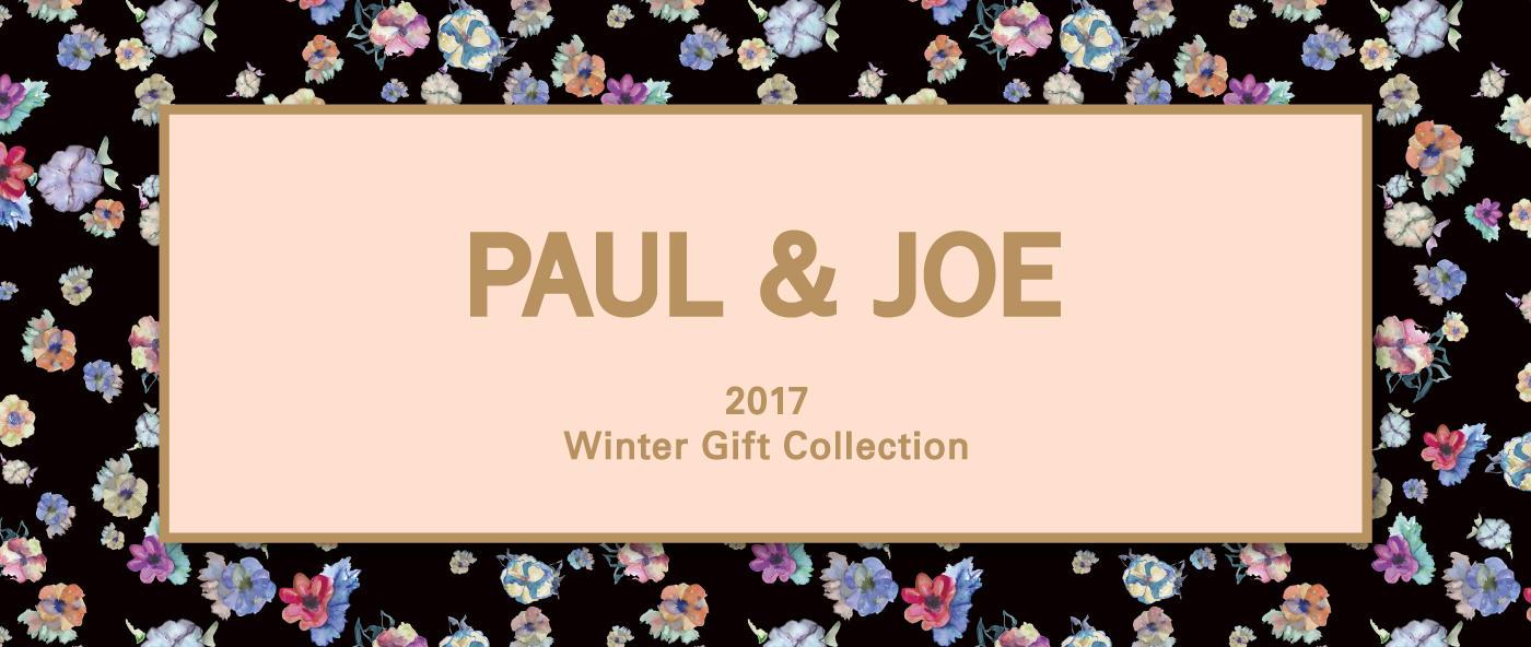 PAUL & JOE Winter Gift Collection