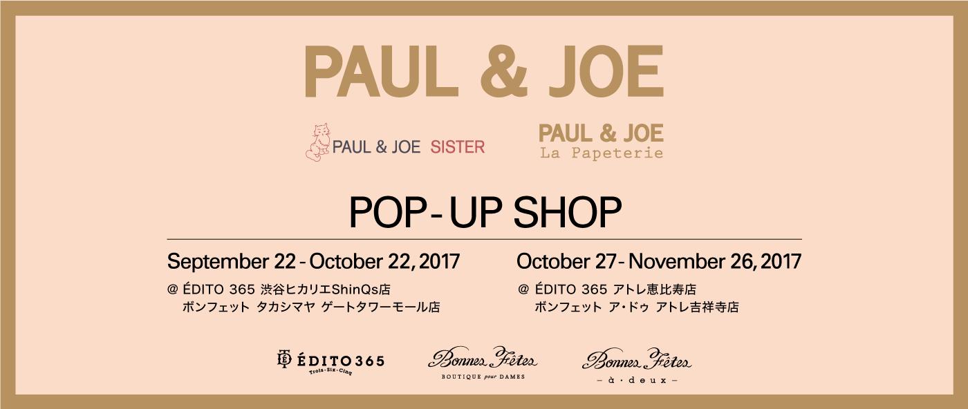 PAUL & JOE POP-UP SHOP 2017
