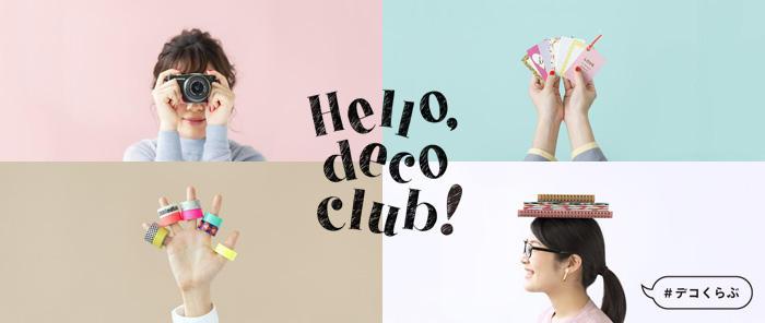 Hello, Deco Club.