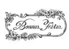 """Bonnes Fêtes"" SHIBUYA MARUI Opened!"