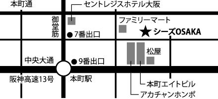 シーズOSAKAmap.jpg
