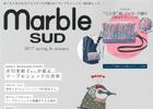 『marble SUD』掲載
