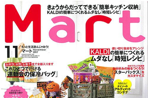 『Mart』掲載