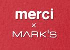 パリの「メルシー」 とのコラボダイアリー2017年版発売