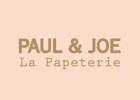 「 PAUL & JOE 」のステーショナリーライン発売!
