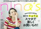 『nina's』掲載