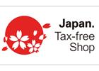 直営2店舗で免税サービスをスタート