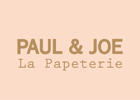 「PAUL & JOE La Papeterie」 2017春夏コレクション発売!