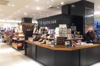 ÉDITO 365 アトレ恵比寿店