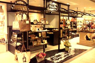 ボンフェット アトレ松戸店