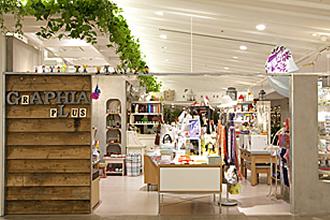 グラフィア プリュス 新宿マルイ本館店
